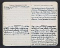 View Abraham Rattner diary digital asset: pages 7
