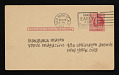 View Ad Reinhardt postcard to Barbara Mason digital asset: verso