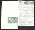 View Gayleen Aiken, Barre, Vt. letter to Chuck and Jan Rosenak digital asset number 4