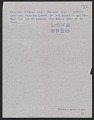 View Eero Saarinen letter to Aline Saarinen digital asset number 6