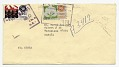 View Robert H. McBride, Hanover, N.H. to Baruj Salinas, Barcelona, Spain digital asset: envelope