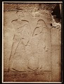 View Egyptian wall relief used as source material for Joseph Lindon Smith. digital asset number 0