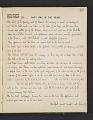 View Joseph Lindon Smith diary of travel in Egypt digital asset: page 13