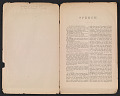 View Art in the National Capitol; speech in the Senate of the United States digital asset: pages 1
