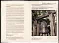 View <em>Toshiko Takaezu: at home</em> digital asset number 1