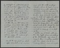 View Letter from Alfred R. Wallace to Abbott H. Thayer digital asset number 0
