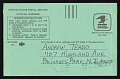 View André Thibault/Teabo letter, Palisades Park, New Jersey to Nanette Bearden, New York, New York digital asset number 3