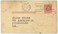 View Ad Reinhardt postcard to Selina Trieff digital asset number 1