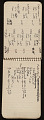 View Robert Turner illustrated travel diary of the United States digital asset number 23