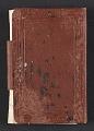 View Caroline R. Vedder diary digital asset: cover back