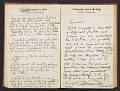 View Karl and Marion Zerbe diary digital asset: pages 15