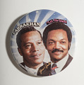 View Pinback Button, Jesse Jackson Presidential Campaign digital asset number 3