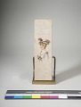 View Decorative Box Holding Feathered Hand Fan digital asset number 1