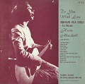 View To you with love [sound recording] : American folk songs for women / sung by Herta Marshall digital asset number 0