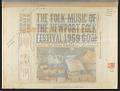 View The Folk Music of the Newport Folk Festival [1959-1960] Vol. 1 [sound recording] digital asset number 2