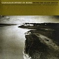 View Canada's story in song [sound recording] / sung by Alan Mills digital asset number 0