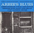 View Arbee's blues [sound recording] / Arbee Stidham digital asset number 0