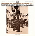 View Music of the Maya-Quiche of Guatemala [sound recording] : the Rabinal Achi and Baile de las Canastas / recorded by Henrietta Yurchenco digital asset number 0