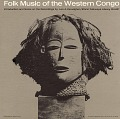 View Folk music of the Western Congo [sound recording] / recorded by Leo A. Verwilghen digital asset number 0