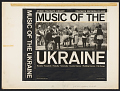 View Music of the Ukraine [sound recording] digital asset number 1