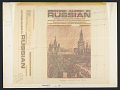 View Getting along in Russian, vol. 1 [sound recording] / prepared and edited by Mario Pei ; read by I. Nikanov and Countess Buxhoeveden digital asset number 1