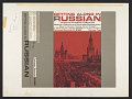 View Getting along in Russian, vol. 2 [sound recording] / prepared and edited by Mario Pei ; read by I. Nikanov and Countess Buxhoeveden digital asset number 2