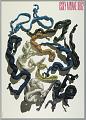 View Issey Miyake 1992 digital asset number 1