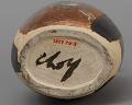 View bottle digital asset number 4