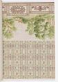 View Alfred Peats Wallpaper, No. 1 digital asset number 102