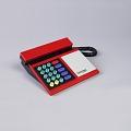 View BeoCom Model 2200 Telephone digital asset number 0