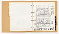 View Design Research Inc. Archive: Marimekko Collection digital asset number 3