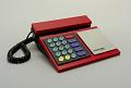 View BeoCom Model 2200 Telephone digital asset number 1