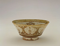 View Lusterware bowl decorated with dragons digital asset number 1