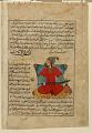 View Folio from <em>Aja'ib al-Makhluqat</em> (Wonders of Creation) by al-Qazvini; recto: Text; verso: Symbol of Mars digital asset number 0