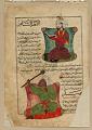 View Folio from <em>Aja'ib al-Makhluqat</em> (Wonders of Creation) by al-Qazvini; recto: Symbols of Jupiter and Saturn; verso: Diagram for Fixed Stars digital asset number 0