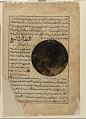 View Folio from <em>Aja'ib al-Makhluqat</em> (Wonders of Creation) by al-Qazvini; recto: Symbols of Jupiter and Saturn; verso: Diagram for Fixed Stars digital asset number 1