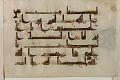 View Folio from a Qur'an: Sura 38, verses 87-88; sura 39, verse 1 digital asset number 1