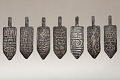 View Talismanic amulets digital asset number 3