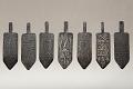 View Talismanic amulets digital asset number 6