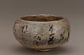 View Tea bowl with inscribed poem digital asset number 0