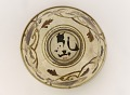 View Kenzan-style serving bowl with design of lion-dog and peony digital asset number 1