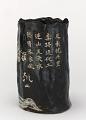 View Kenzan-style Black Raku water jar with design of maple tree digital asset number 1