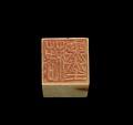 View Seal of Xie Zhiliu (1910-1997): Luomo digital asset number 0