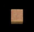 View Seal of Xie Zhiliu (1910-1997): Xie Zhiliu yin digital asset number 0
