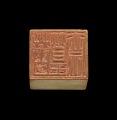 View Seal of Xie Zhiliu (1910-1997): Kuhuangzhai digital asset number 0