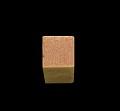 View Seal of Xie Zhiliu (1910-1997): Yuyin fu digital asset number 0