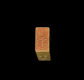 View Seal of Xie Zhiliu (1910-1997): Mingyu digital asset number 0