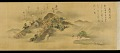 View Eight Views of Omi Province digital asset number 0