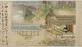 View Yuzu Nembutsu Engi (Account of the origins of the Yuzu Nembutsu Buddhist sect) digital asset number 7