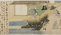 View Yuzu Nembutsu Engi (Account of the origins of the Yuzu Nembutsu Buddhist sect) digital asset number 11